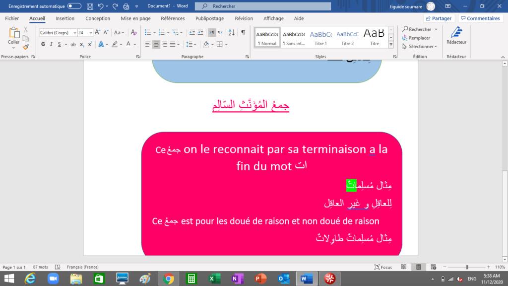 COURS DE LA SEMAINE   - Page 2 Screen80