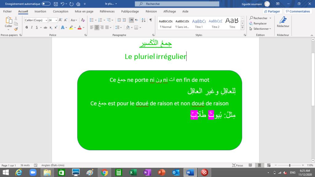 COURS DE LA SEMAINE   - Page 2 Screen82