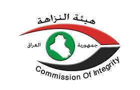 Integrity is predetermined by more than 48 billion dinars has not been settled in the office of Nineveh province 10125210