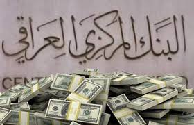 Parliamentary finance: large corruption in the Central Bank of Iraq Newsim10