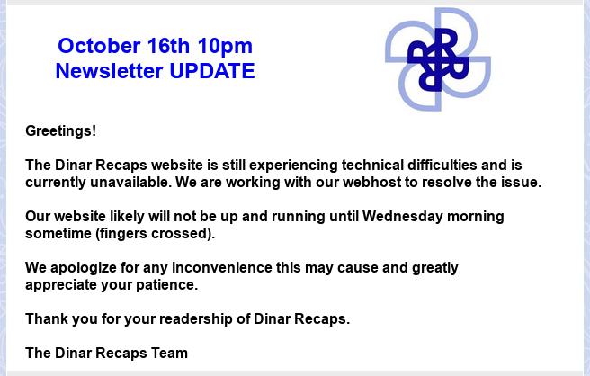 Dinar Recaps Offline - Update - The Gurus Lies Will Continue! Scree122