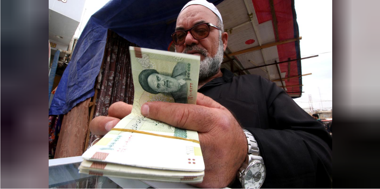 Iran to Remove Four Zeros from National Currency Scree360