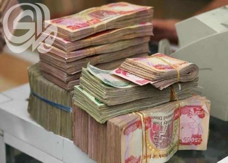 Proposals to cut salaries in half or cancel allocations to overcome the financial crisis Scree639