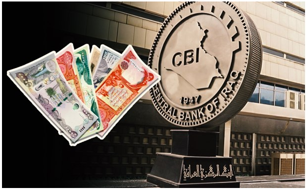 Central Bank: Iraq will not face economic collapse .. And raising the exchange rate contributed to increasing reserves and preventing currency smuggling Scree677