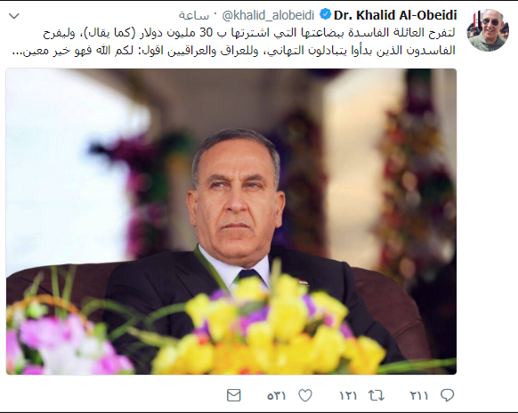 Al-Obeidi talks about «buy» the presidency of the parliament by 30 million dollars! Screen89