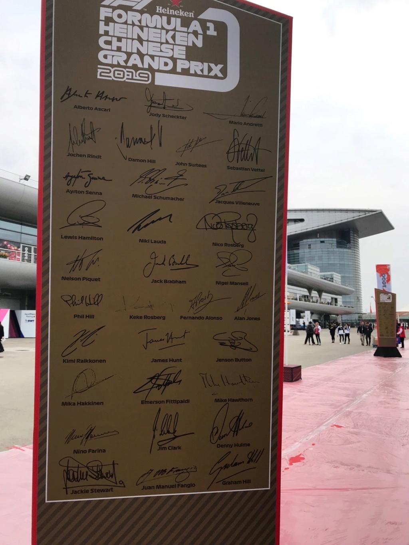 Les images insolites de la F1 - Page 17 Img_3716