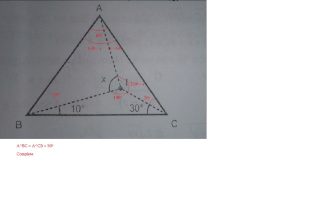 Ângulos em um triângulo isósceles Anux10