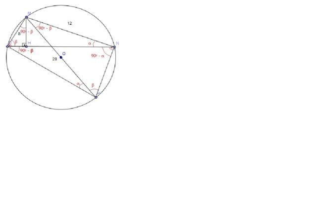 geometria cálculo de segmento Circqu10