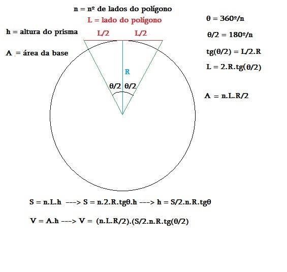 IME-07 Volume11