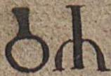 Обсуждение исследования форума (Вас. Стеф.) - Страница 12 Tworun10