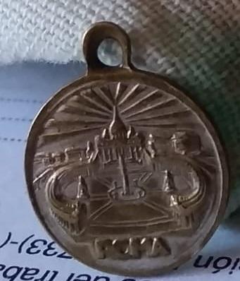 medalla religiosa Img-2108