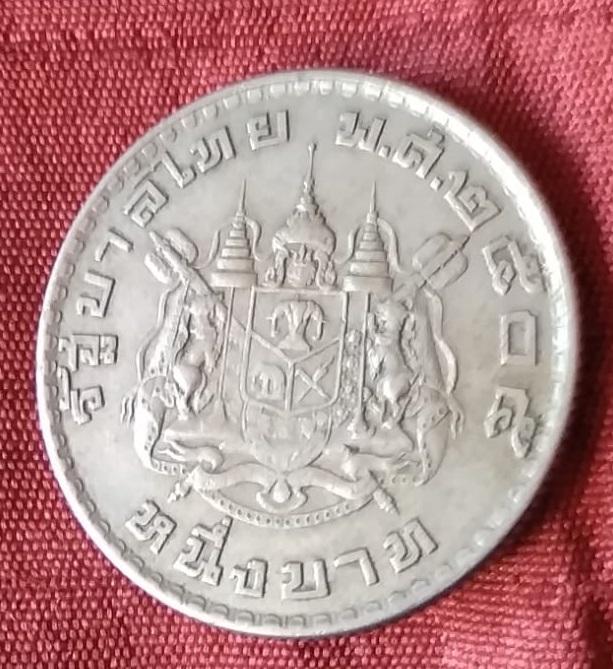 Tailandia, 1 Baht de 1962 Img-2120