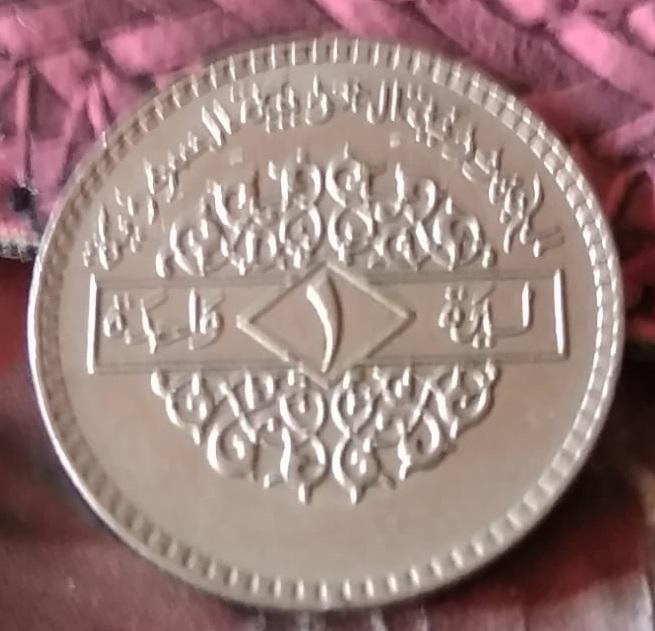 Siria, 1 Lira de 1979 Img-2122