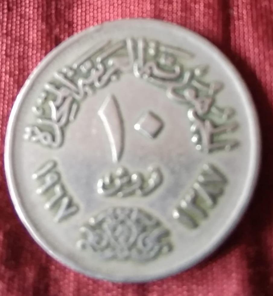 Egipto, 10 piastras de 1967 Img-2126