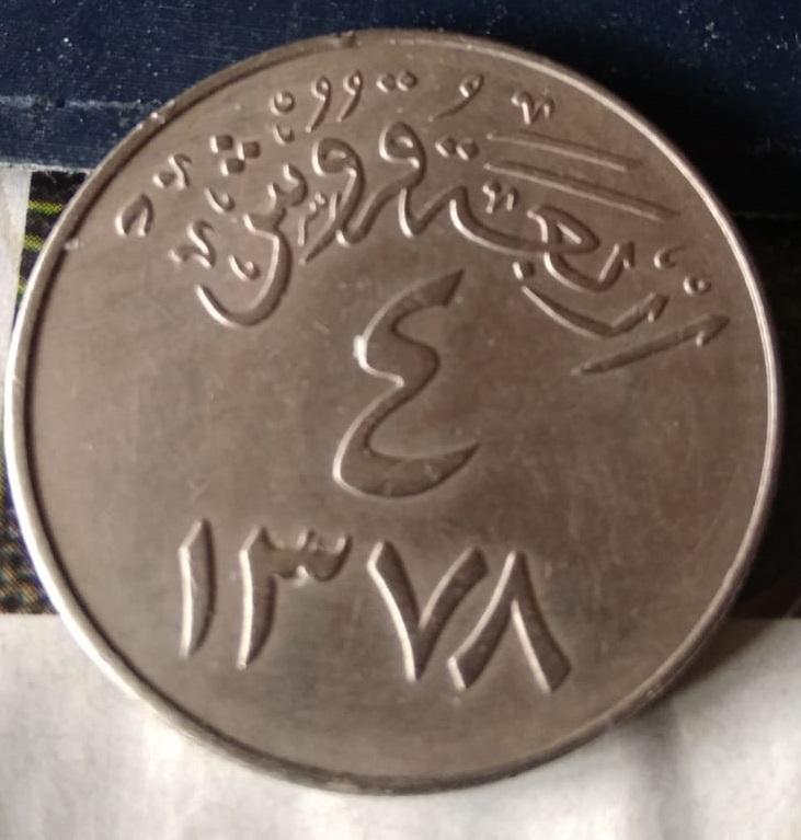 Arabia Saudí, 4 Qirsh de 1958  Img-2144