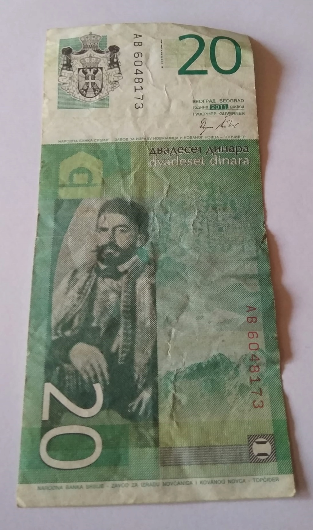 billete extranjero Img-2164