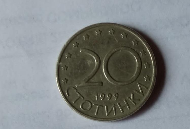 Bulgaria, 20 Stotinki de 1999 Img-2226