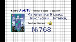 Цифрование - Страница 32 76810