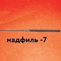 Считалочка - Страница 40 Nadfil10