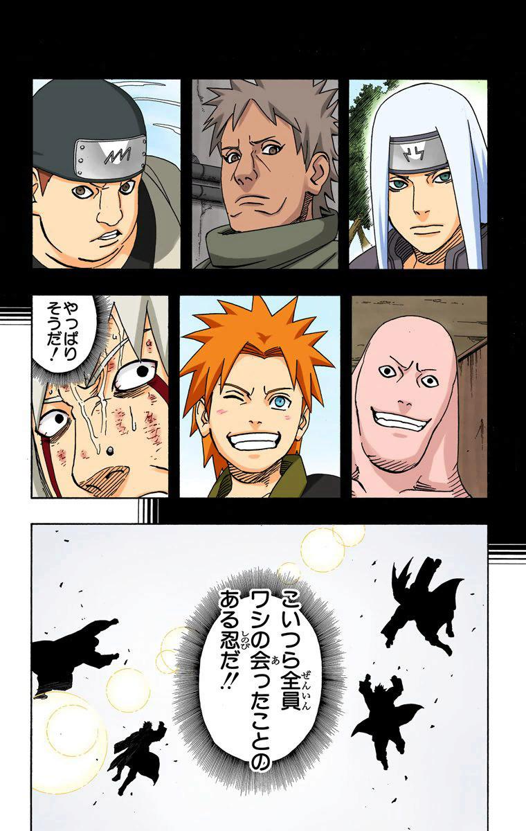 Kabuto é superior ao Jiraiya? Venha aqui é conte-me mais sobre isso - Página 2 03710