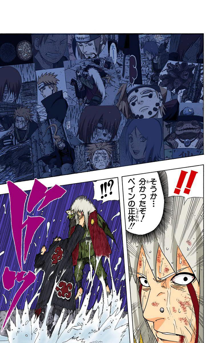 Kabuto é superior ao Jiraiya? Venha aqui é conte-me mais sobre isso - Página 2 03812