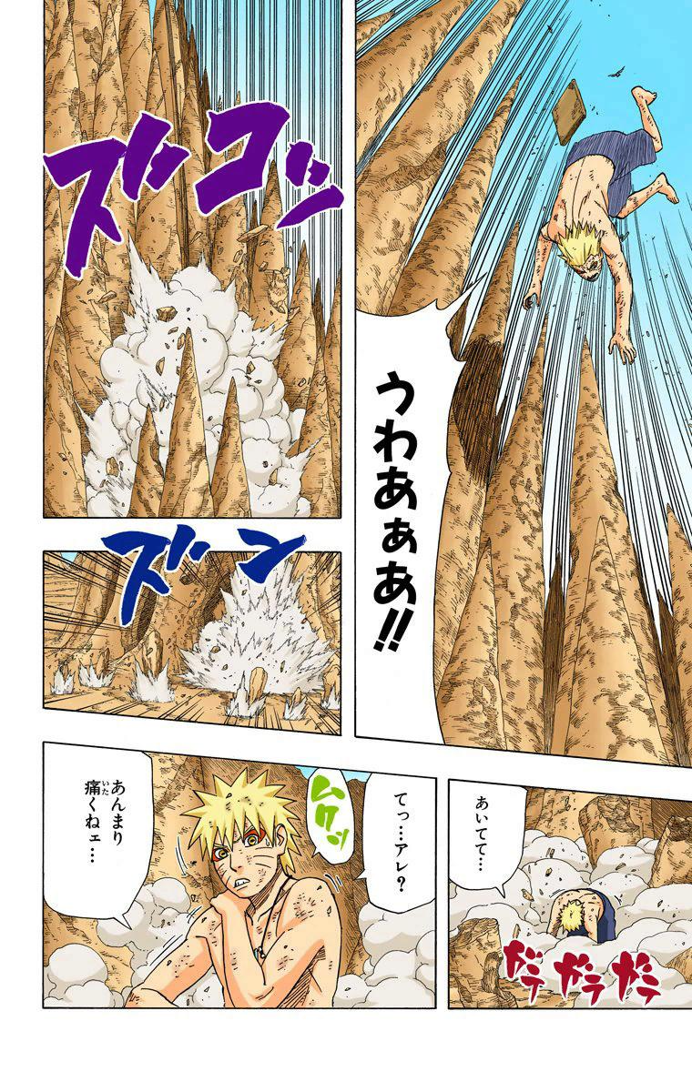 Kabuto é superior ao Jiraiya? Venha aqui é conte-me mais sobre isso - Página 2 10111