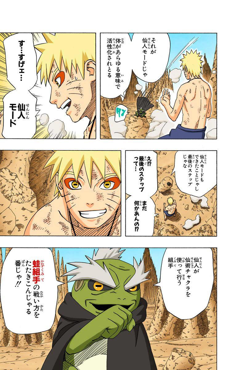 Kabuto é superior ao Jiraiya? Venha aqui é conte-me mais sobre isso - Página 2 10210