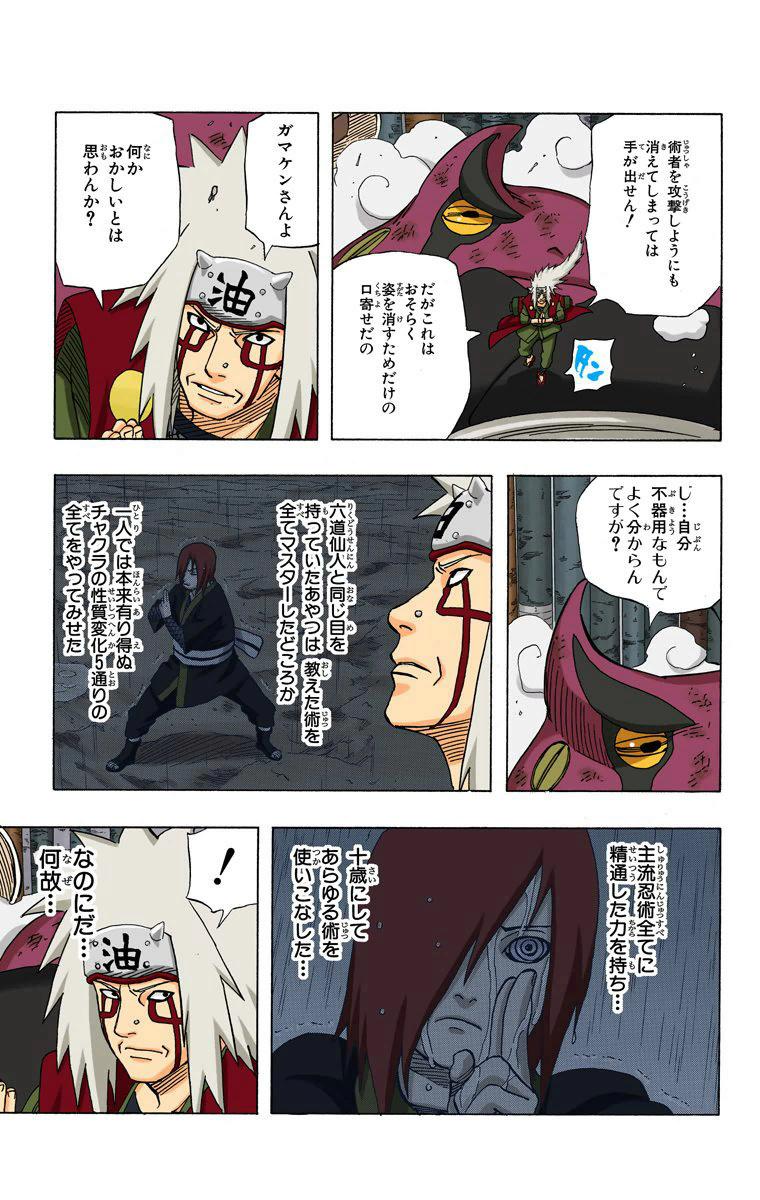 Kabuto é superior ao Jiraiya? Venha aqui é conte-me mais sobre isso - Página 2 10610