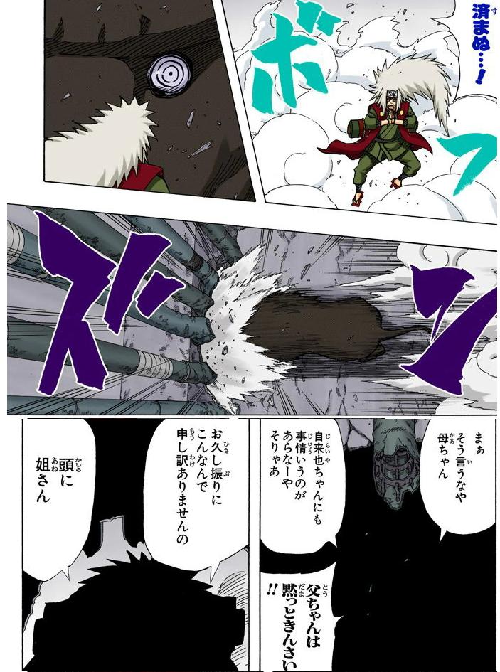 Kabuto é superior ao Jiraiya? Venha aqui é conte-me mais sobre isso 11010