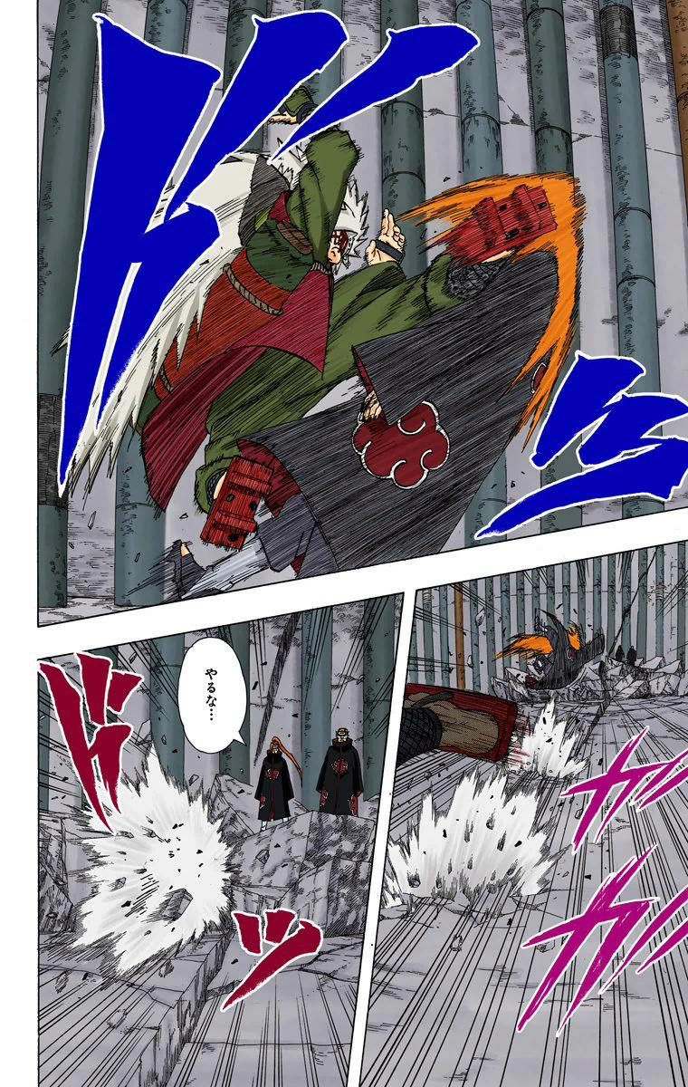 Kabuto é superior ao Jiraiya? Venha aqui é conte-me mais sobre isso 13912