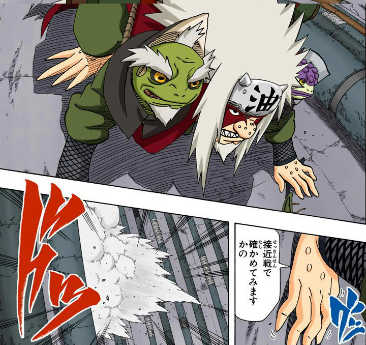 Jiraiya vs Minato - Página 4 14411