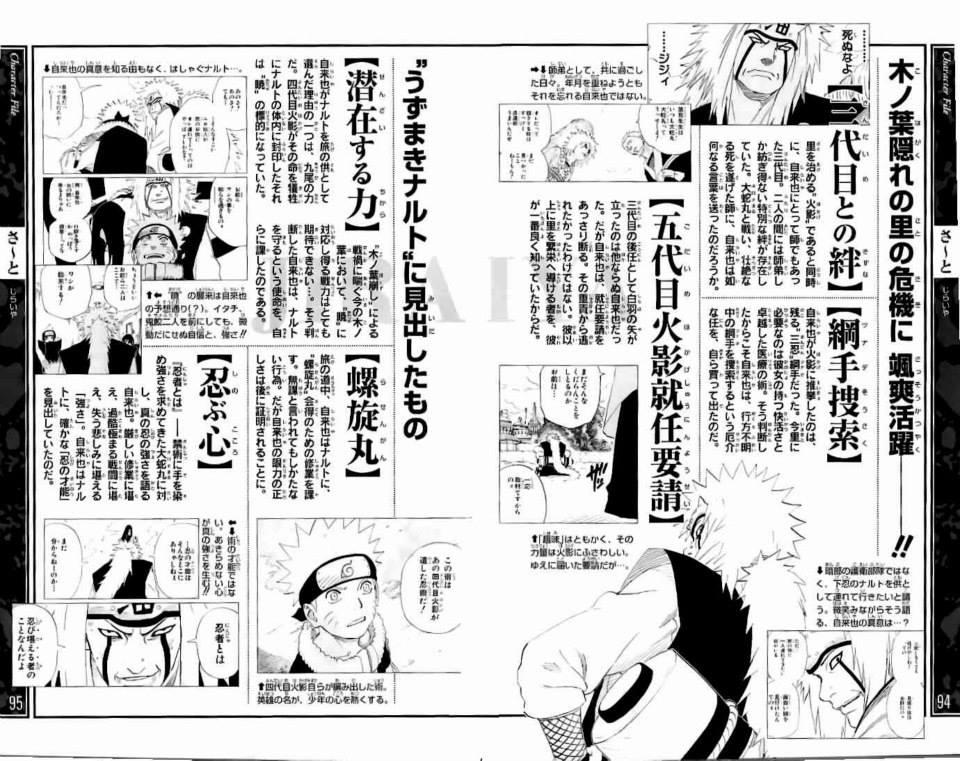 Jiraiya fazer frente a Itachi + Kisame não faz sentido para você? 18979410