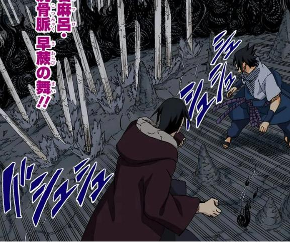 Kabuto é superior ao Jiraiya? Venha aqui é conte-me mais sobre isso Fsdff10