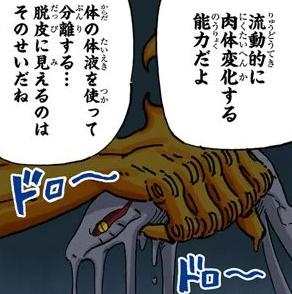 Kabuto é superior ao Jiraiya? Venha aqui é conte-me mais sobre isso Sem_tz13