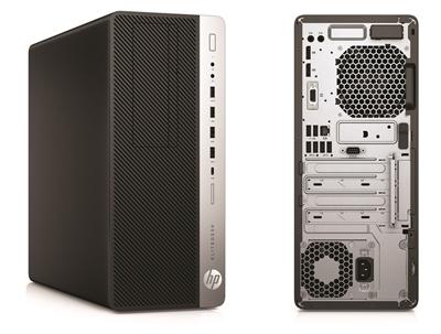 [En Pause] HP EliteDesk 800 G3 TWR - OC - reboot en boucle 01_hp_10