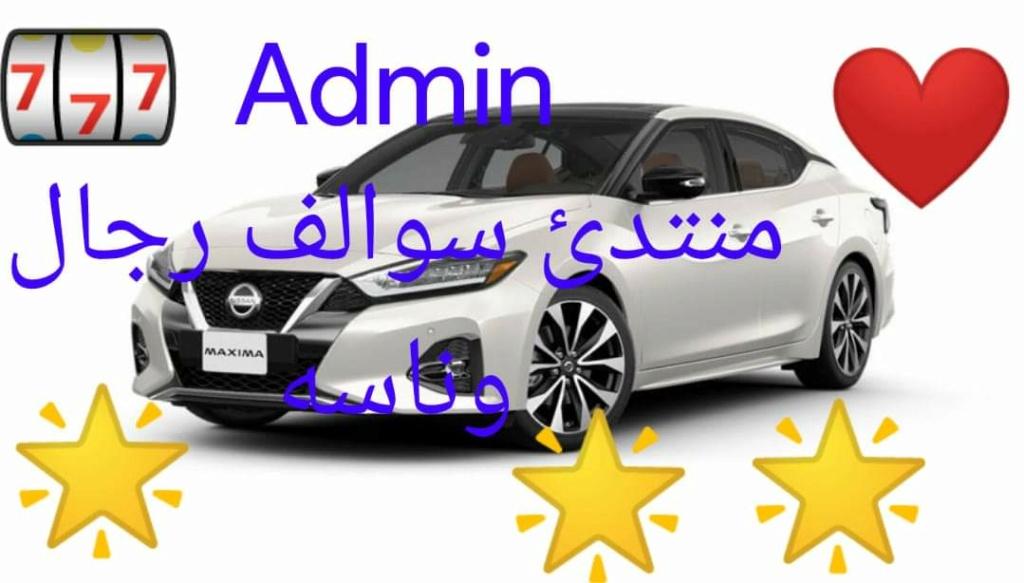 بس الله الرحمن الرحيم  Fb_img62