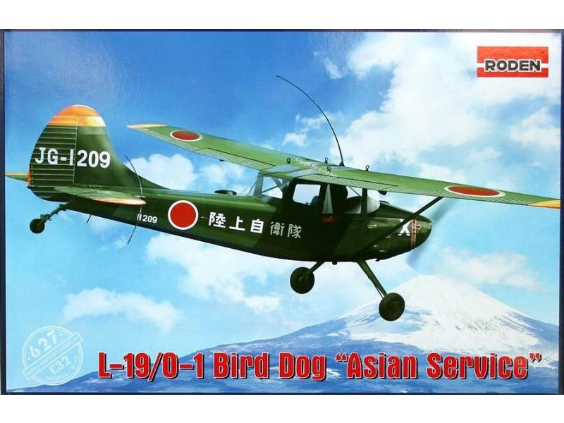 Avion de tourisme japon années 61-70? Rod62710