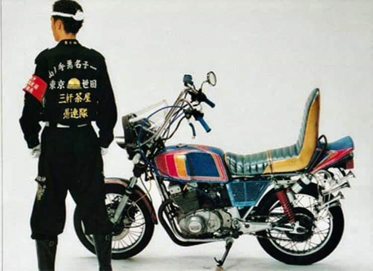 Le Japan Style Fb_img23