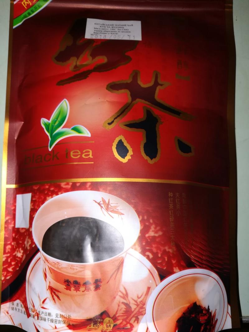 Любителям китайского чая посвящается - Страница 4 Img_2013