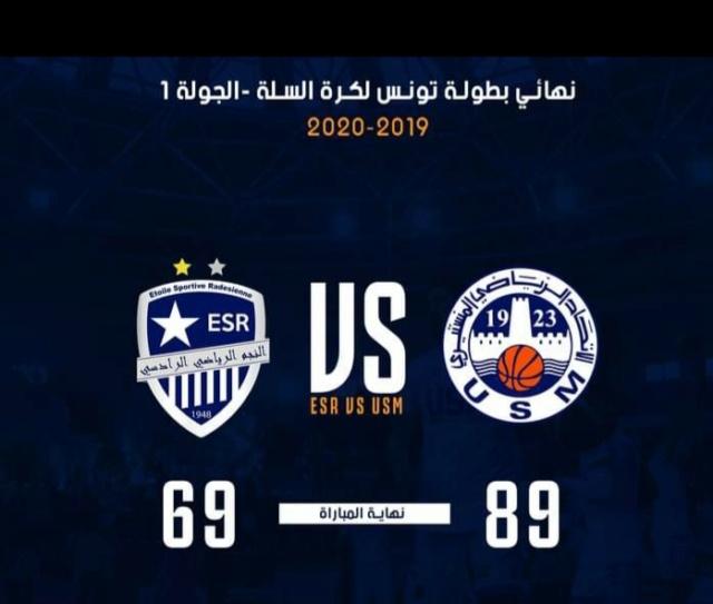 Basketball USM - ESR 20200810
