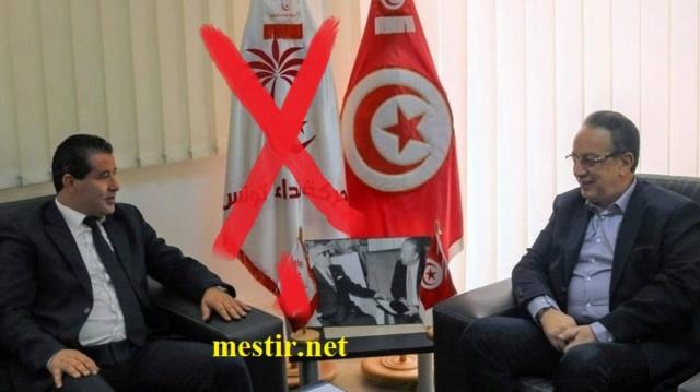 Le drapeau Tunisien 38632910