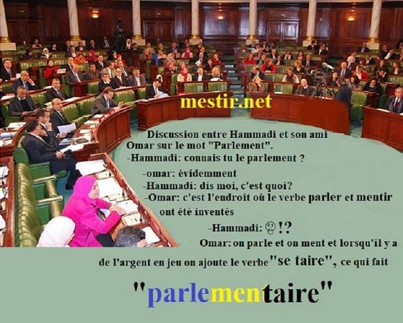 Assemblée Assemb11