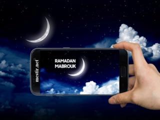 ramadhan 2019 Ckrhlr11