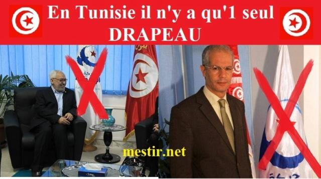 Le drapeau Tunisien Dr10