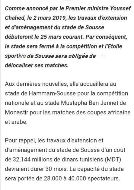 L'Etoile de Sousse jouera à Monastir et Hammam-Sousse Ss10