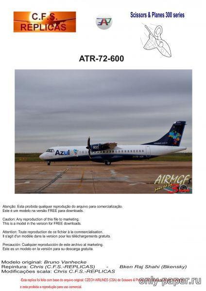 Papermodel - aviões, navios, veículos 67384210