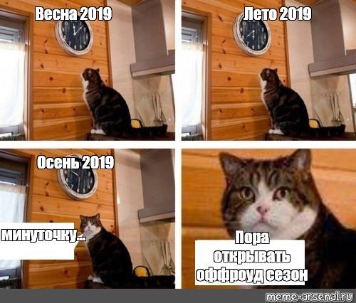 ЛЭП на Ярославке ш 26.10.2019 A__ao10