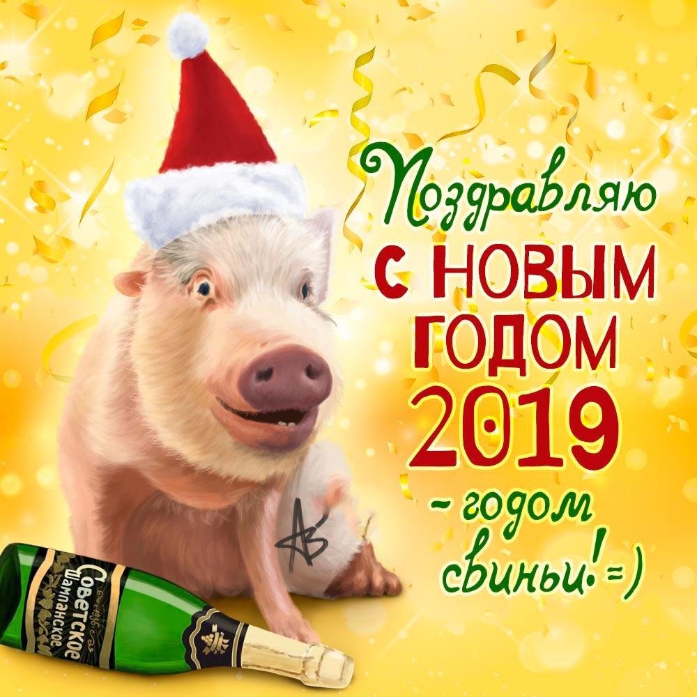 Поздравления и пожелания - Страница 2 Noviy-10