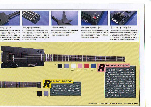Riverhead RS Series e Unicorn. Riverh11