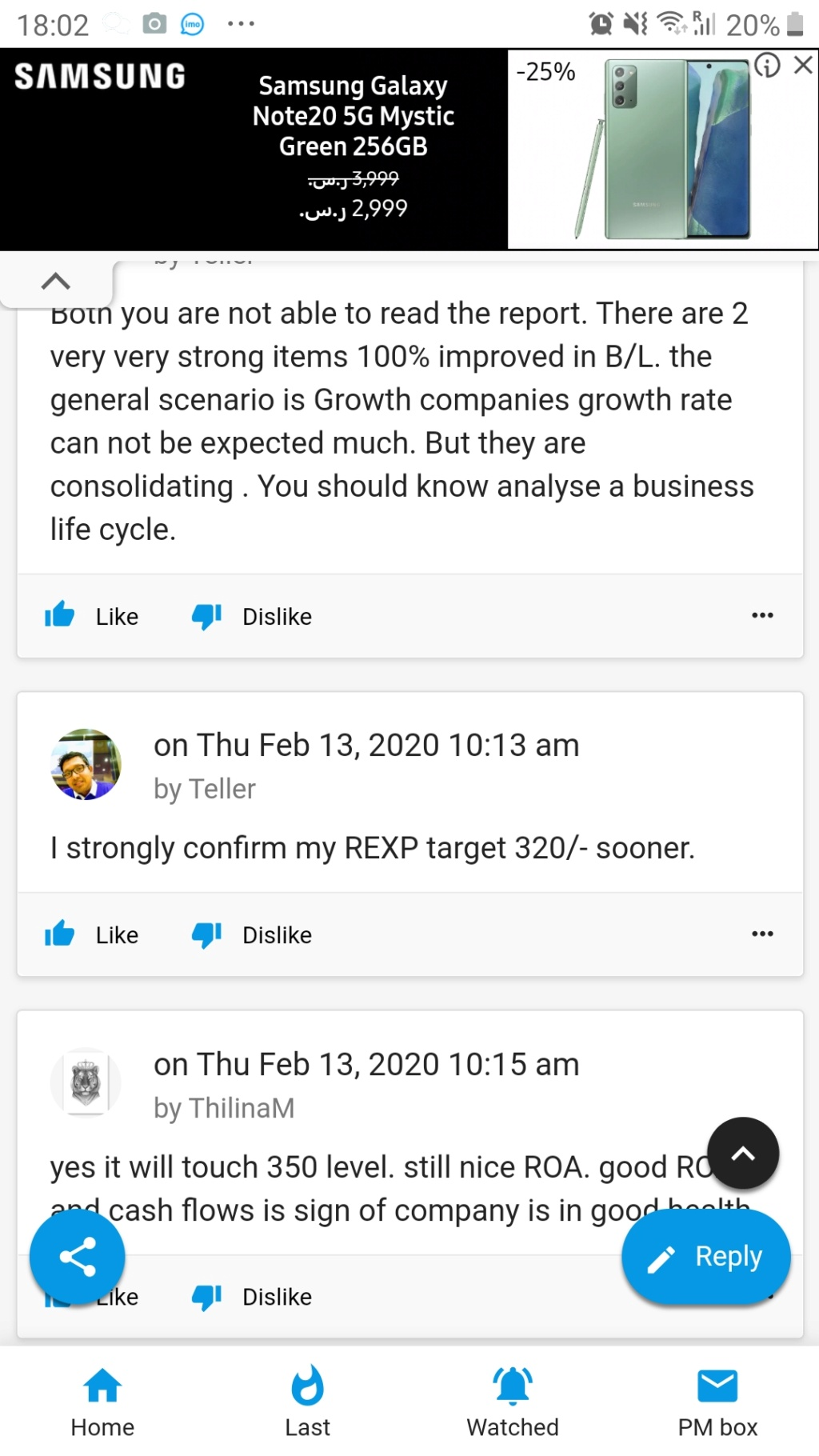 RICHARD PIERIS EXPORTS PLC (REXP.N0000) Screen14
